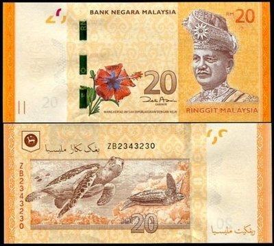 UNC 全新紙鈔- 馬來西亞 Malaysia 20 元 RINGGIT 令吉 全新紙鈔 x1 近市匯 超低價讓出