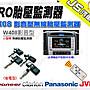 勁聲音響改裝 ORO TPMS W408 影音型無線胎壓...