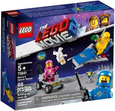 全新樂高 太空人 70841 LEGO Benny's Space Squad