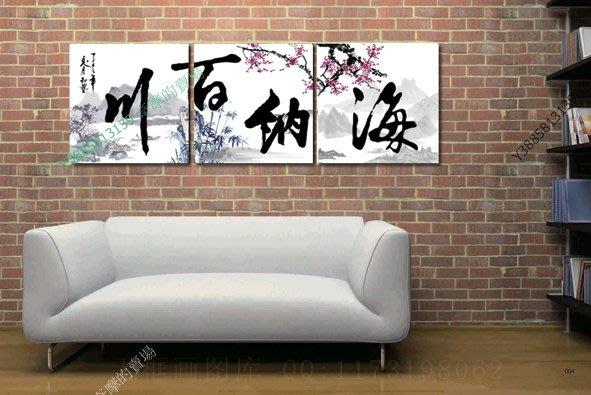 【60*60cm】【厚0.9cm】海納百川-無框畫裝飾畫版畫客廳簡約家居餐廳臥室牆壁【280101_389】(1套價格)
