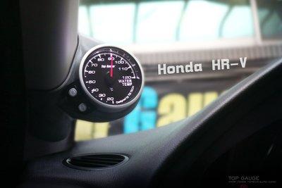 HONDA FIT CIVIC CRV-4 CRV-5 HRV 專車專用 A柱錶座 (含水溫錶HRV下標專區)