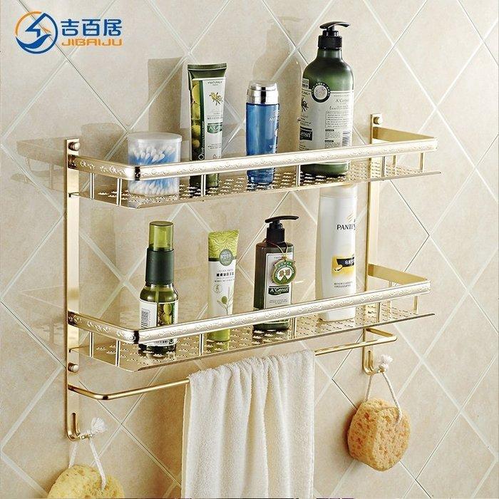 小熊居家太空鋁浴室衛生間洗手間衛浴置物架壁掛 壓花鋁板單層40cm