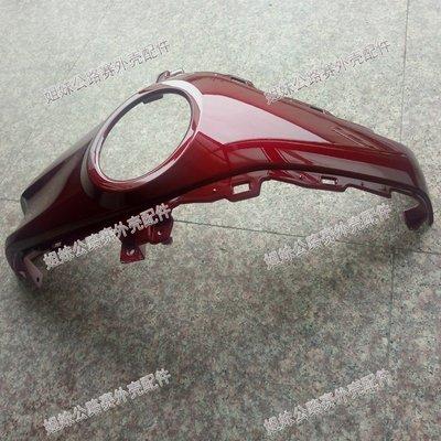 【優品屋】~公路賽Yamaha/雅馬哈R3摩托車油箱側殼護板上殼中殼裝飾外殼配件