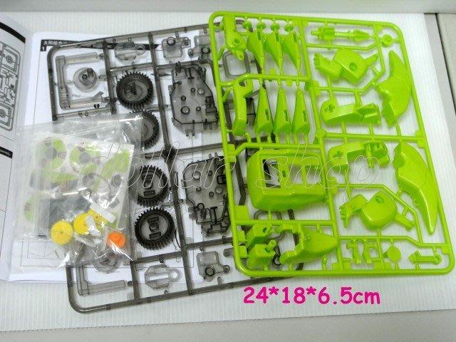 寶貝玩具屋二館☆【智力】趣味拼裝款太陽能驅動機器人玩具(恐龍玩具)4款造型