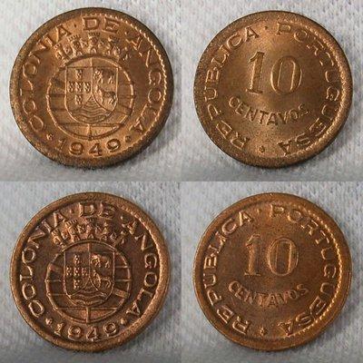 非洲葡屬安哥拉 (PORTUAL ANGOLA) 1949年 10 CENTS 銅幣2枚 UNC 【A3402】