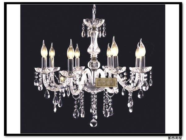 凱西美屋 維也納水晶吊燈 八燈 蠟燭水晶吊燈 水晶燈 臥室燈 超低特價