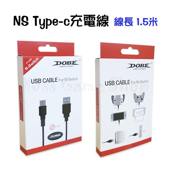 現貨 NS USB充電線 延長線 傳輸線 DOBE Switch Type-C 1.5m