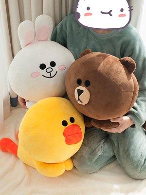 【便利公仔】含運 LINE布朗熊公仔可妮兔布朗熊抱枕布朗熊毛絨玩具抱抱熊床上超大號