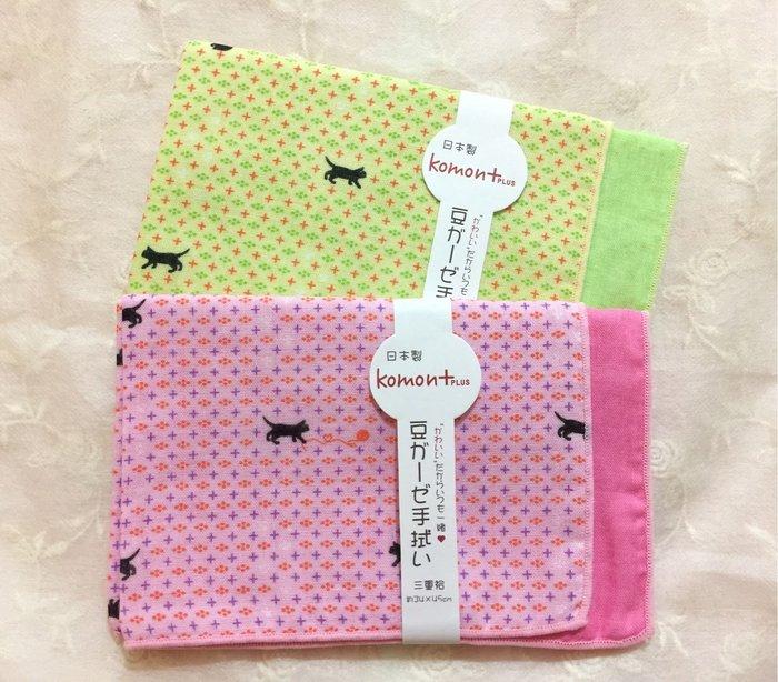 日本製 Komon + 三層紗 三重紗 洗臉巾 手帕 方巾 【滿額免運】