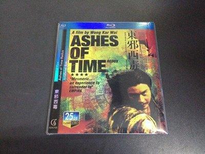 【藍光電影】東邪西毒 Ashes of time 14-008
