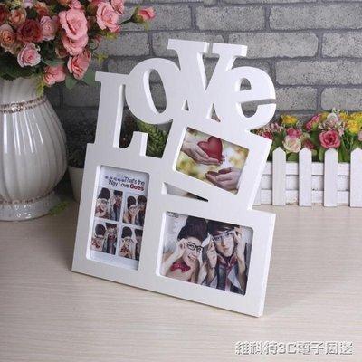 相框PVC材質love三框組合生日畢業聚會紀念禮品相框擺台生活藝術相