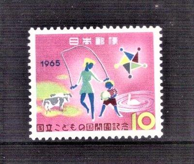 【珠璣園】J6508 日本郵票 - 1965年 吉爾國家花園開幕 1全