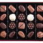 【BB歐洲代購】Maxim de Paris 綜合巧克力禮盒 20入