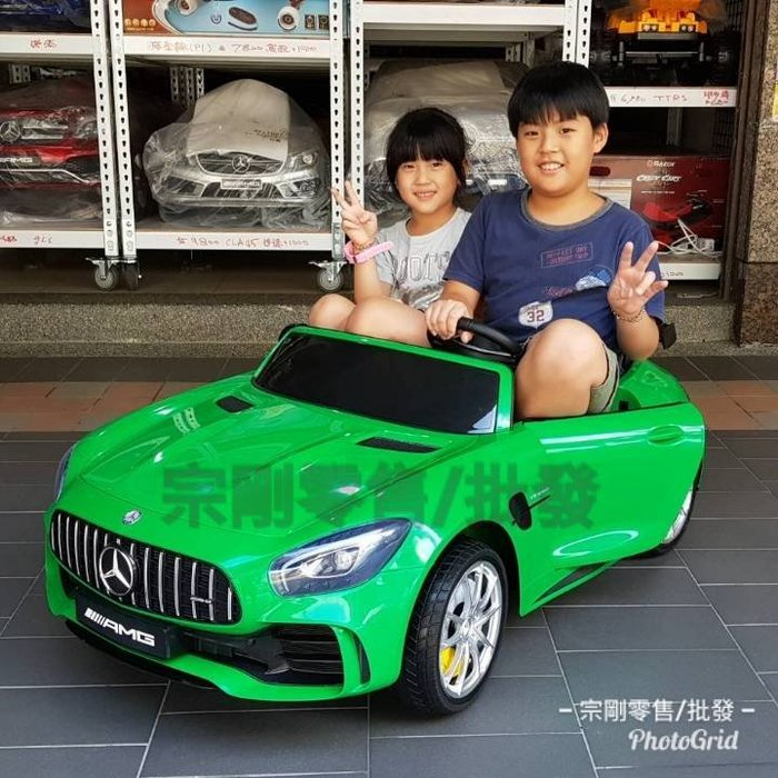 【宗剛零售/批發】賓士 AMG GT-R 原廠授權(雙人座四顆馬達)GT R 兒童超跑 GT S 兒童騎乘電動車 搖擺功