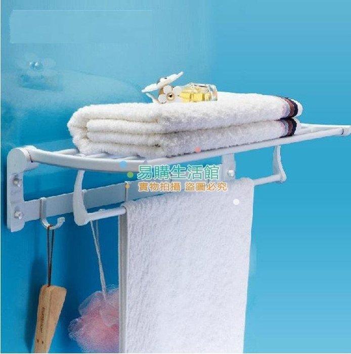 多功能折疊 毛巾架太空鋁浴巾架衛生間衛浴 浴室置物架 五金掛件毛巾桿 浴室必備款