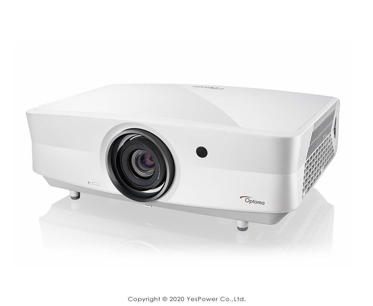 *來電享優惠價*ZK507 Optoma 5000流明 4K 雷射工程及商用投影機 3840X2160解析/悅適影音