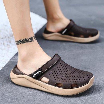 涼拖男夏季洞洞鞋男士室外穿韓版潮流個性拖鞋防滑沙灘鞋夏天涼鞋