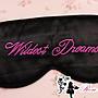 【 RosePink 蠶絲眼罩 】Wildest Dreams♥狂野夢境  無花邊款式 絕佳觸感100%純蠶絲