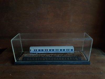 【已售出】數量稀少 限量 台北捷運通車紀念模型 中和線 新店線 完工通車紀念 模型車 收藏 鐵道迷可參考