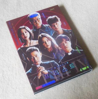 高清DVD 韓劇 司祭 (2018) 4枚組 高清版 延宇振/鄭柔美/樸勇宇繁體中字 全新盒裝