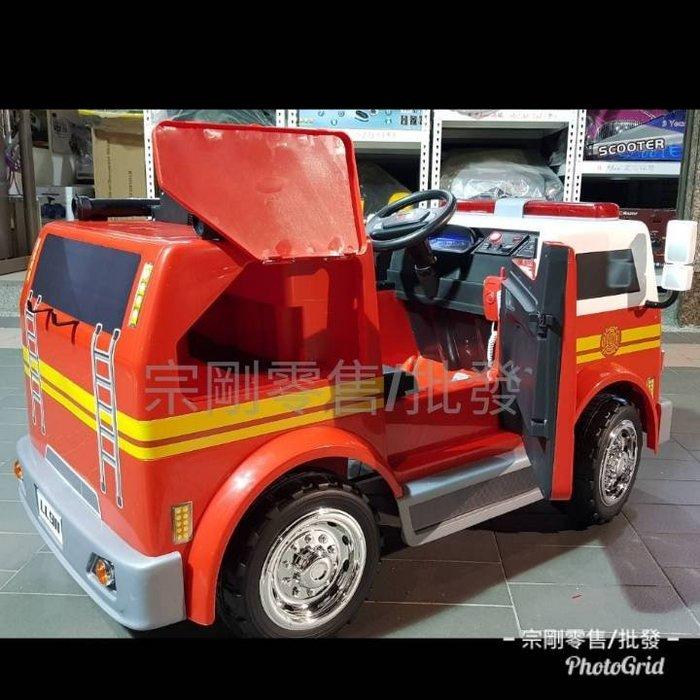 【宗剛零售/批發】大型雙人坐消防車 雙開門+噴水槍+對講機+聲光警示燈+隱藏式拉杆+避震器+多功能音響