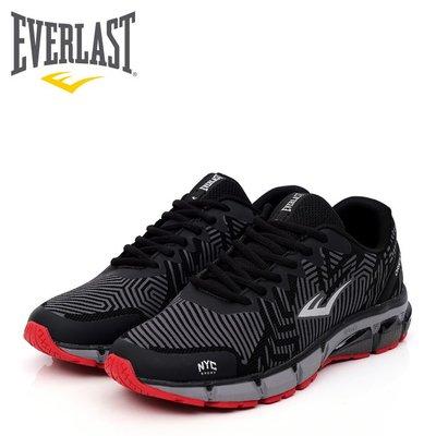 【DREAM包包館】EVERLAST LIGHT WEIGHTED避震跑步鞋 男運動鞋 4721255320 黑色 男款