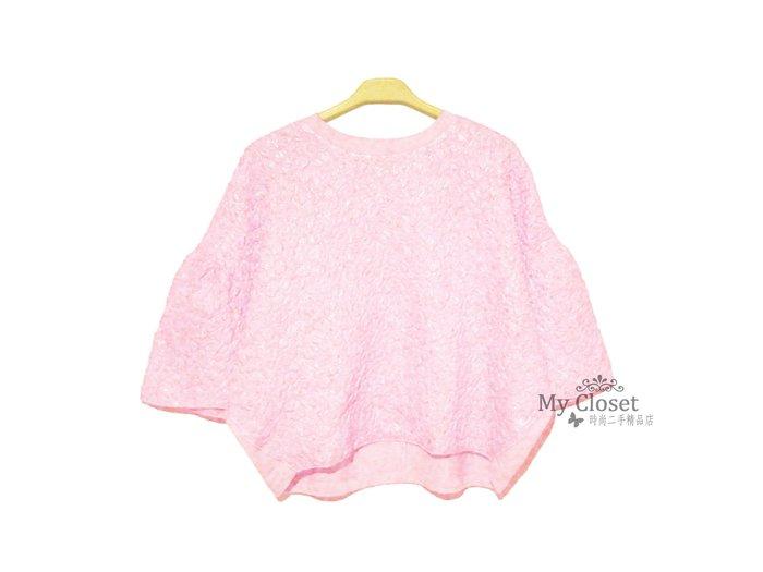 My Closet 二手名牌 GIAMBATTISTA VALLI 粉色七分寬袖寬版上衣