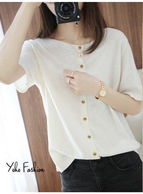YOHO 短袖上衣 (HH08A1341) 可兩面穿的好質感包芯紗寬鬆上衣 針織衫 小外套 有4色