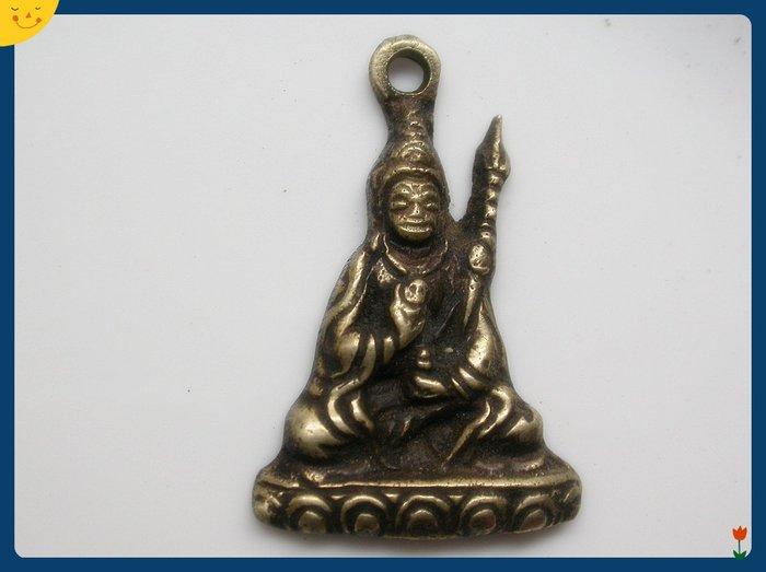 【雅之賞|藏傳|佛教文物】 *特賣* 尼泊爾純銅蓮師佛牌吊掛墜~Q930