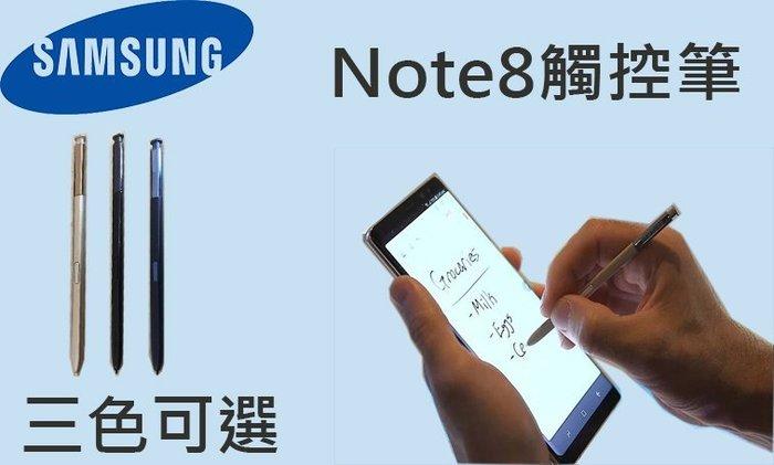 【傻瓜批發】 Samsung 三星Note8 觸控筆 手寫筆 懸浮壓力筆 Samsung Note5 Note 8 N9