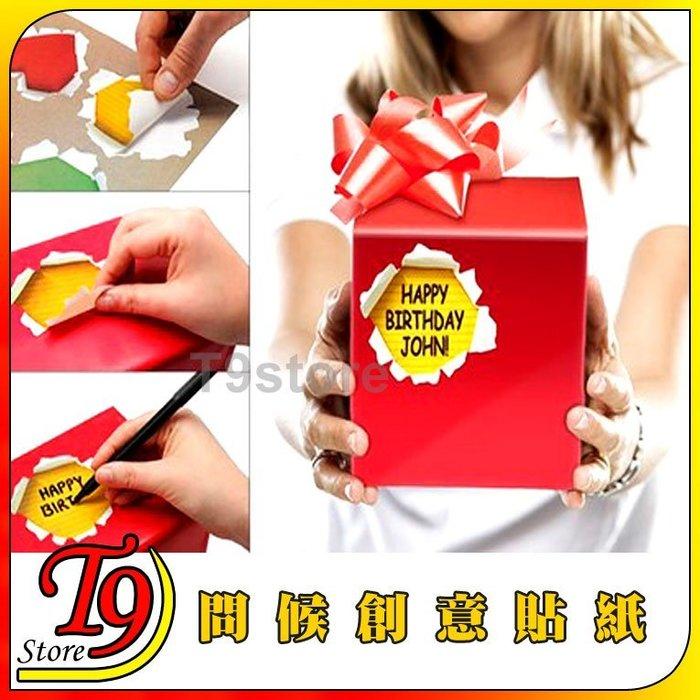 【T9store】日本進口 問候貼紙 祝福貼紙 創意貼紙 美工貼紙 似乎破壞紙張獨特貼紙