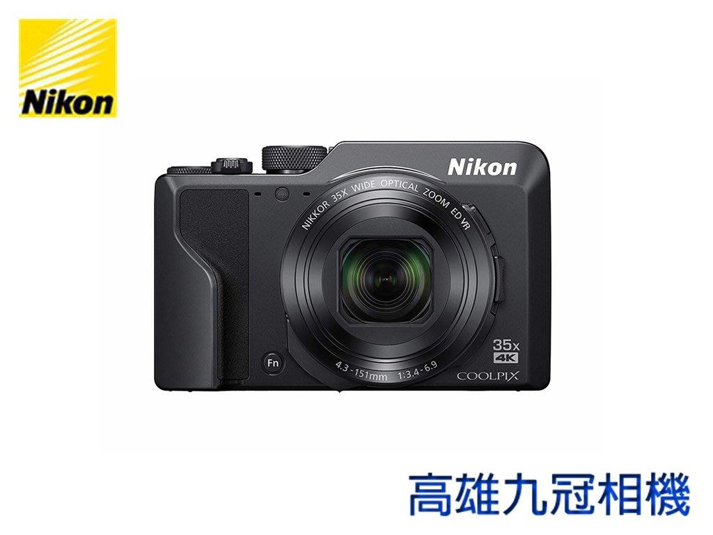 【高雄九冠相機】Nikon A1000 上網登錄,送NIKON後背包 64G SD卡