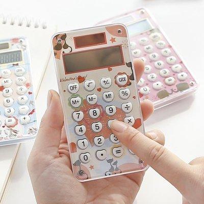 計算器可愛韓版糖果色迷你便攜太陽能計算機學生考試辦公用