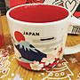 一組含運1980元~STARBUCKS星巴克咖啡You Are Here馬克杯組-日本JAPAN(富士山.天守閣.櫻花)