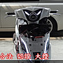 【炬霸科技】光陽 G6 超6 魚眼 大燈 H7 LED...