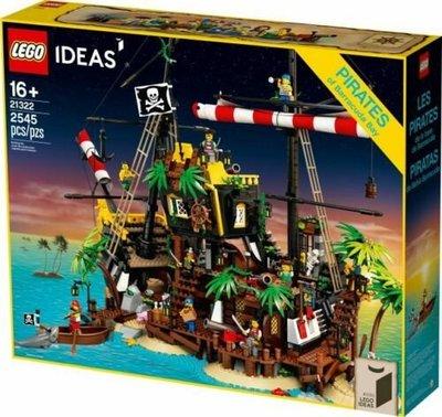 LEGO 樂高 21322 IDEAS系列 梭魚灣海盜 海盜灣 全新未拆 台樂貨