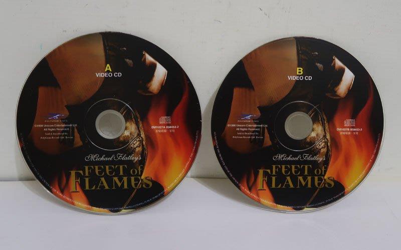 麥克佛萊利-火焰之舞 VCD Michael Flatleys Feet of Flames(裸片)
