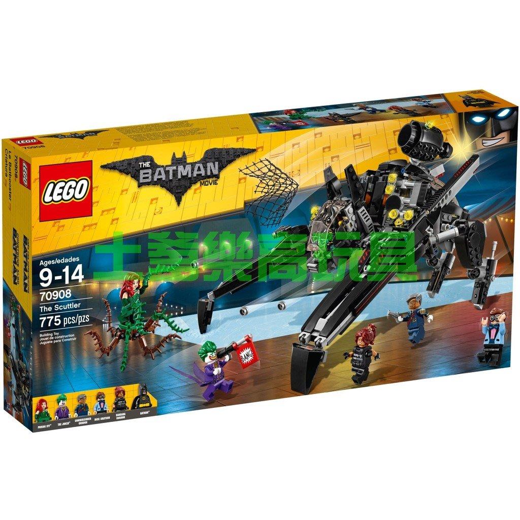 好好玩樂高 2017 LEGO 70908 樂高積木 BATMAN MOVIE 蝙蝠俠系列 蝙蝠疾行者
