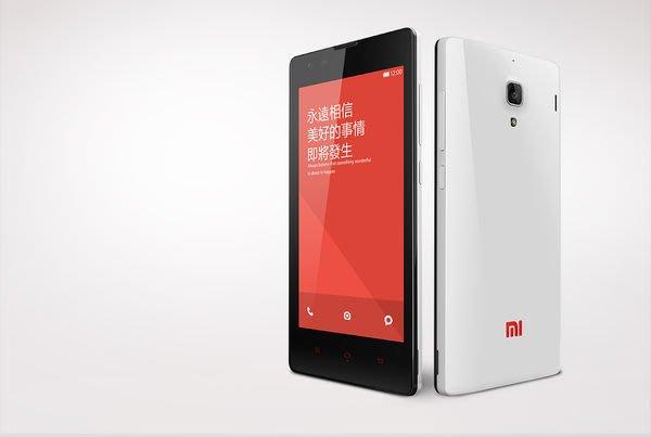 4.7吋,紅米款 雙卡雙待手機 3G+2G 四核1.5GHz Android4.2,送膠套 保護貼, 近全新