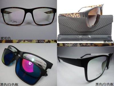 Eye Like It ultem frame clip sunglasses comfortable flexible