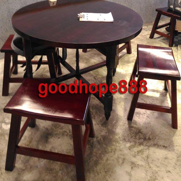 [自然傢俱坊]松河-新壹傳統小吃圓桌椅組(掌櫃可收圓餐桌-CYT-8557+馬鞍餐椅-ART-8935*4)(1桌4椅)