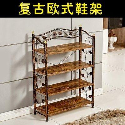 歐式多層簡易鞋架門口小窄鞋櫃簡易經濟型家用鐵藝實木組裝多功能YSY