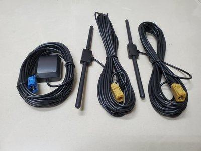 Toyota CARMAX 車美仕 DA影音主機 汽車音響 數位電視天線 7米 一組兩支 衛星導航天線 5米 帶磁性