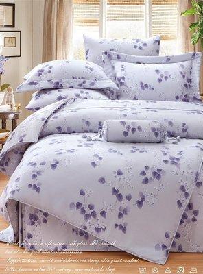 《微琪》萊特微 頂級100%天絲40支床包二用被4件組-雙人加大(6尺)