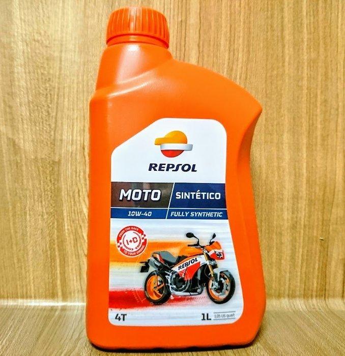(C+西加小站) REPSOL SINTETICT  4T  10W40/10W-40 全合成4T機油(12瓶免運費)