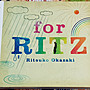 R日語(二手CD)岡崎律子~for RITZ~有外盒~雙歌詞~