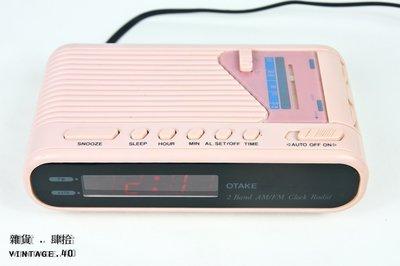 【古物箱】 台製品 稀有粉紅 早期 小型 電鐘 收音機 (良品) (古董 骨董 老件)