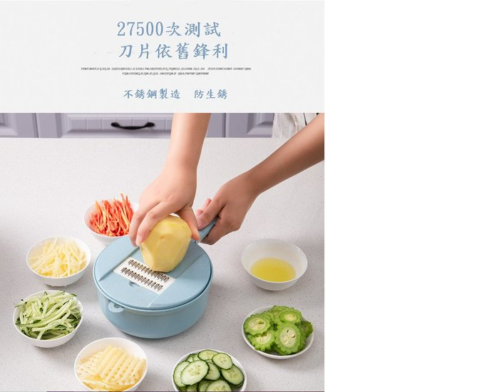 [凱溢生活用品] 多功能切菜器切菜機 磨泥器 切片器 刨絲器 廚房神器 家用切絲器 切菜神器 副食品調理機