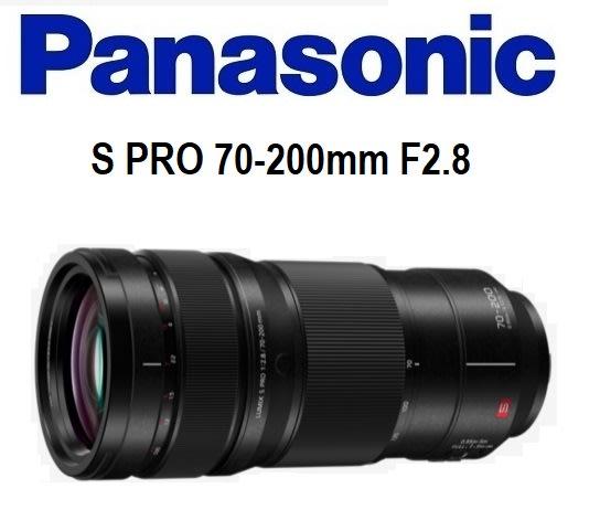 名揚數位【職人專案價十二月底止】PANASONICS S PRO 70-200mm F2.8 全幅專用 公司貨 兩年保固