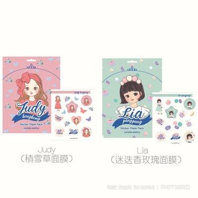 韓國兒童彩妝保養品牌DIEL FRIENDS BONG BONG STICKER MASK 保溼舒緩兒童貼紙面膜6張/盒 預購商